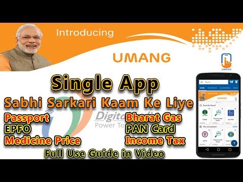 Umang App Review and Use Guide Step By Step | All Government Services in Single App.
