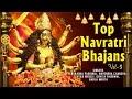 Navratri 2016 Special I Top Navratri Bhajans Vol3 Narendra C