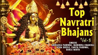 NAVRATRI SPECIAL I Top Navratri Bhajans Vol.3 Narendra Chanchal, Anuradha Paudwal, Asha Bhosle