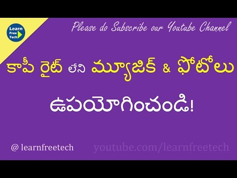 How to Download Free Music & Photos for Youtube Videos | Telugu Tutorial | learnfreetech