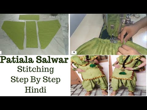 Patiala Salwar Stitching Step by Step || Baby Girl Full Patiala Punjabi Salwar Stitching