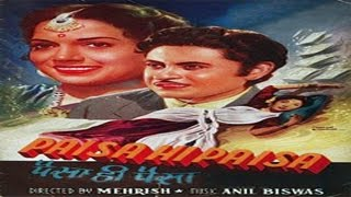 PAISA HI PAISA - Kishore Kumar, Mala Sinha