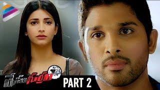 Race Gurram Telugu Full Movie | Part 2 | Allu Arjun | Shruti Haasan | Thaman S | Telugu Filmnagar