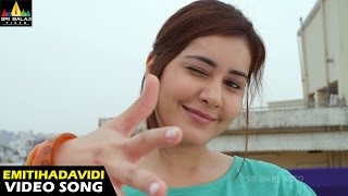 Oohalu Gusagusalade Songs | Emitihadavidi Video Song | Naga Shaurya, Rashi Khanna
