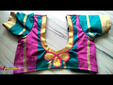 new designer blouse cutting and stitching at home bY Sri Tv