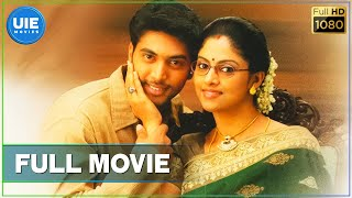 M. Kumaran Son of Mahalakshmi - Tamil Full Movie   Jayam Ravi   Asin   Vivek