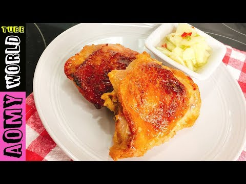 Quick and Easy Roasted Chicken Recipe | NO MUSIC | AomyWorldTUBE | YUMMY ❤