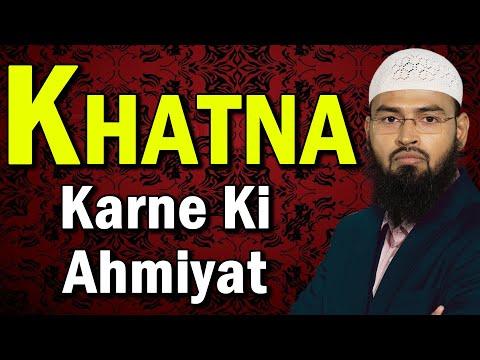 Circumcision - Khatna Karne Ki Ahmiyat By Adv. Faiz Syed