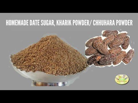 Weight Gain recipe for baby & kids: How to make Dry Dates Powder/ Kharik Powder/ Chhuhara Powder