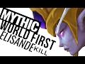 World First Mythic Grand-Magistrix Elisande Nighthold Kill by Serenity