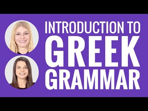 Introduction to Greek Grammar