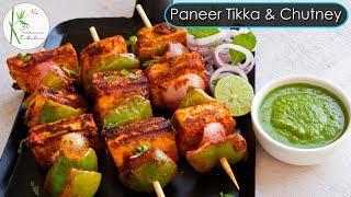 Paneer Tikka & Green Chutney Recipe | Paneer Tikka Recipe without Oven ~ The Terrace Kitchen