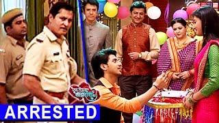 Aryan Gets ARRESTED In Sanchi's BIRTHDAY PARTY | एक रिश्ता साझेदारी का | Ek Rishta Saajhedari Ka