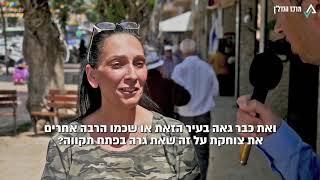 #x202b;האם עדיף לגור בפתח תקווה מאשר בתל אביב? יצאנו לבדוק#x202c;lrm;