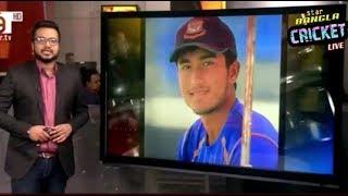 জাতীয় দলে জায়গা পাওয়ার এটাই সবচেয়ে বড় সুজোগ ! আফিফ হোসেন !! bd cricket today news