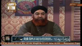 Konsa khayal Nafs se hai ya Shaitan se by Mufti Muhammad Akmal Sahab