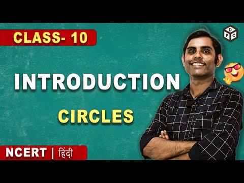 Introduction to Circles (Hindi) - Chord, Secant, Radius, Diameter, Tangent | 10th Class Maths