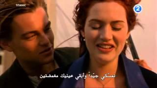 فلم المغامرة الرومانسية تيتانيك Titanic 1997