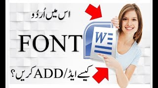 How to add new font in ms word HD Mp4 Download Videos - MobVidz