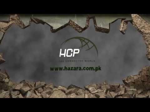 HCP new intro