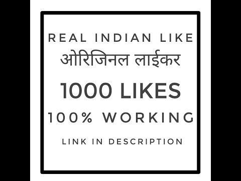 Indian Auto likes with Mutual Friends By Technical AT