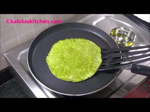Palak Paratha Recipe | पालक का पराठा बनाने की विधि | Spinach Paratha | Kids Recipe | kabitaskitchen