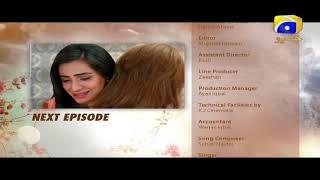 BETI JAISI - Episode 55 Teaser | HAR PAL GEO