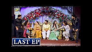 Dard Ka Rishta - Last Episode 102 - 4th October 2018 - ARY Digital Drama