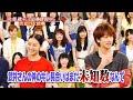 Takeru Sato & Takei Emi | Best Moments