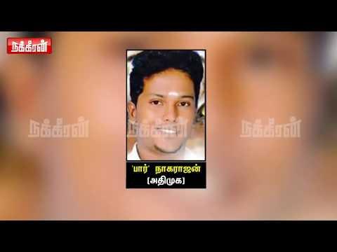 Xxx Mp4 Pollachi Video முழு விவரம் Full Video TN POLICE 3gp Sex