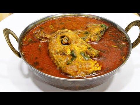 रोहू फ़िश करी कैसे बनायें । rohu fish curry with mustard gravy । bengali fish curry। masala fish