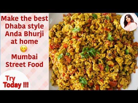 Egg Bhurji Recipe, How To Make Anda Bhurji Dhaba Style, घर पे बनाये ठेले जैसा भुर्जी पाव