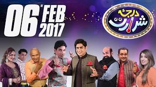 Talent Hunt Show | Darja-E-Shararat | SAMAA TV | Abrar Ul Haq | 06 Feb 2017
