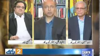 "Do Raaye - August 18, 2017 ""Nawaz Sharif - NAB, Pak America relations"""