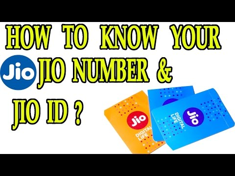 How to know my JIO number and JIO ID | HINDI | {HD} [TechnoBaaz]