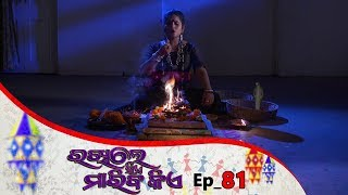 Rakhile Sie Mariba Kie | Full Ep 81 | 20th July 2019 | Odia Serial – TarangTV