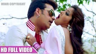 Ravi Kishan, Anjana Singh | BHOJPURI HIT SONG 2017 | Gore Rang Badaniya | SHAHENSHAH