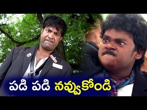 Xxx Mp4 Shakalaka Shankar Vennela Kishore Non Stop Comedy Scenes Ultimate Telugu Comedy Scenes 3gp Sex