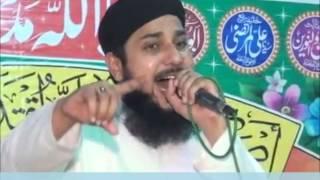 NEW   Naat Shareef - Haq chaar yaar - Qari Asif Rasheedi D.B