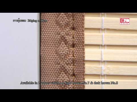 Bamboo Blinds & Woven Wood Blinds KACEE