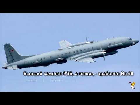 Ночные жмурки в Сирии. Как россияне сбили Ил-20