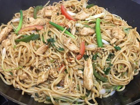 Chinese Chicken Noodles | stir fried chicken recipe