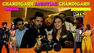 Download Chandigarh Amritsar Chandigarh | Special Screening | Film Review | PTC Punjabi Video