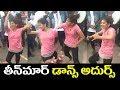 Teenmaar Dance By Beautiful Girl Hilarious Dance Naati Tomato Tv mp3