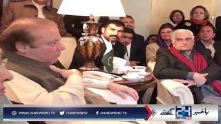 Lodhran victory a public response to these cases, says Nawaz