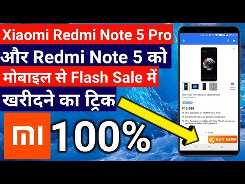 Tricks To Buy Redmi Note 5 Pro & Note 5 by Mobile in Flash Sale 100% Working
