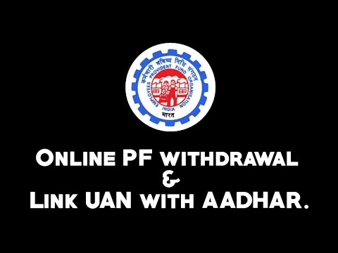 Online Pf withdrawal in tamil