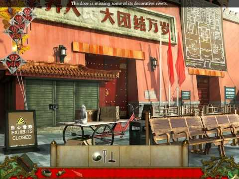 Hidden Mysteries: Forbidden City [BETA]