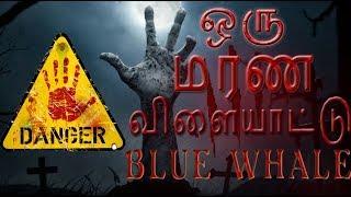 Blue Whale Challenge - Tamil   Android Game   உயிரைப்பறிக்கும் ஓர் விளையாட்டு.