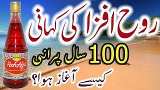 Rooh Afza History In Urdu Hindi Rooh Afza Ki Kahani